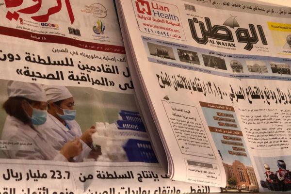 Familiereis Oman